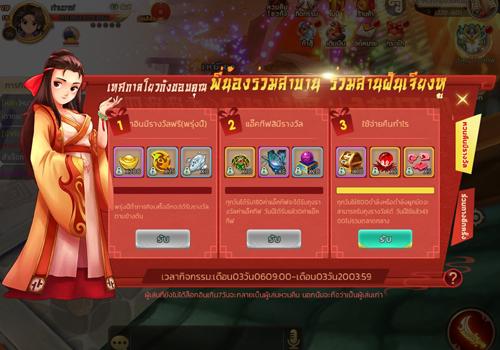 Yulgang Mobile 732019 7
