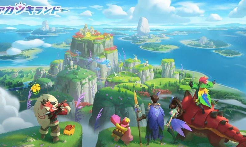 เปิดให้ลงทะเบียน Akatsuki Land การผจญภัยแนว RPG บนเกาะแฟนตาซี