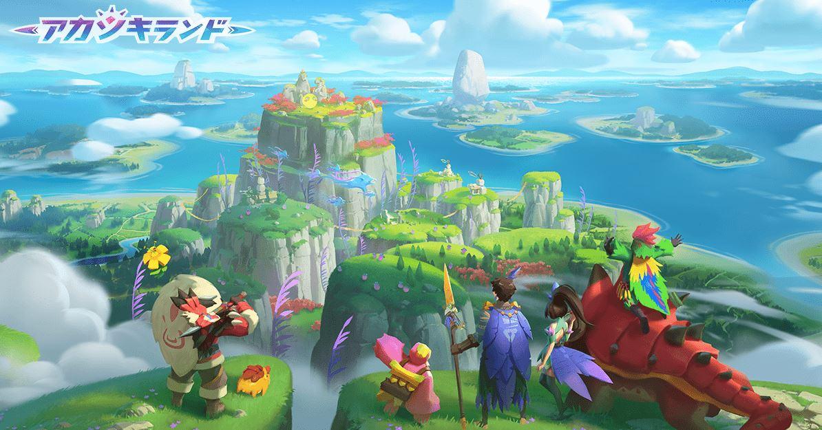 Akatsuki Land 2342019 1