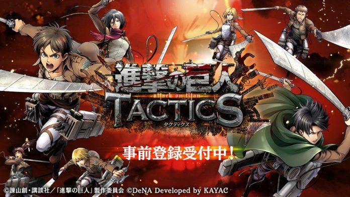 Attack on Titan Tactics หน่วยพิฆาตไททันพร้อมลุยบนหน้าจอมือถือแล้ว