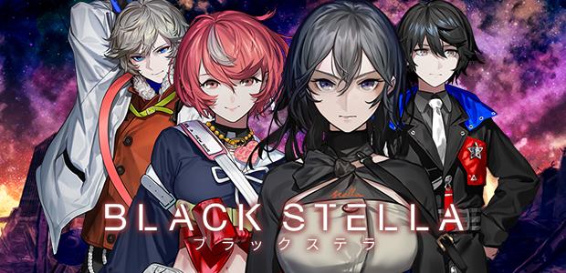 Black Stella เกมมือถือแนว RPG จากผู้แต่ง Re Zero เปิดให้ลงทะเบียน