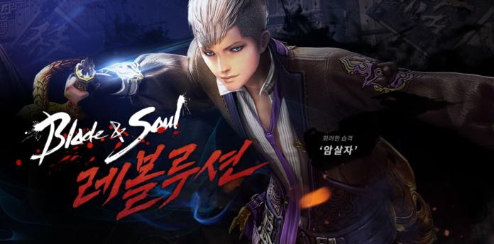 Blade & Soul: Revolution เกมมือถือสุดมันส์อัพเดทคลาสใหม่แล้ววันนี้