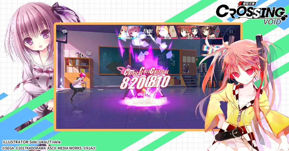Dengeki Bunko 2642019 6