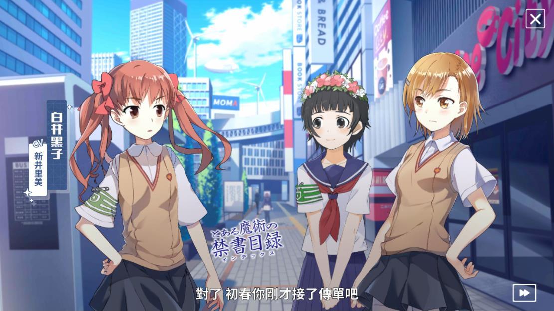 Dengeki Bunko Crossing Void 542019 6