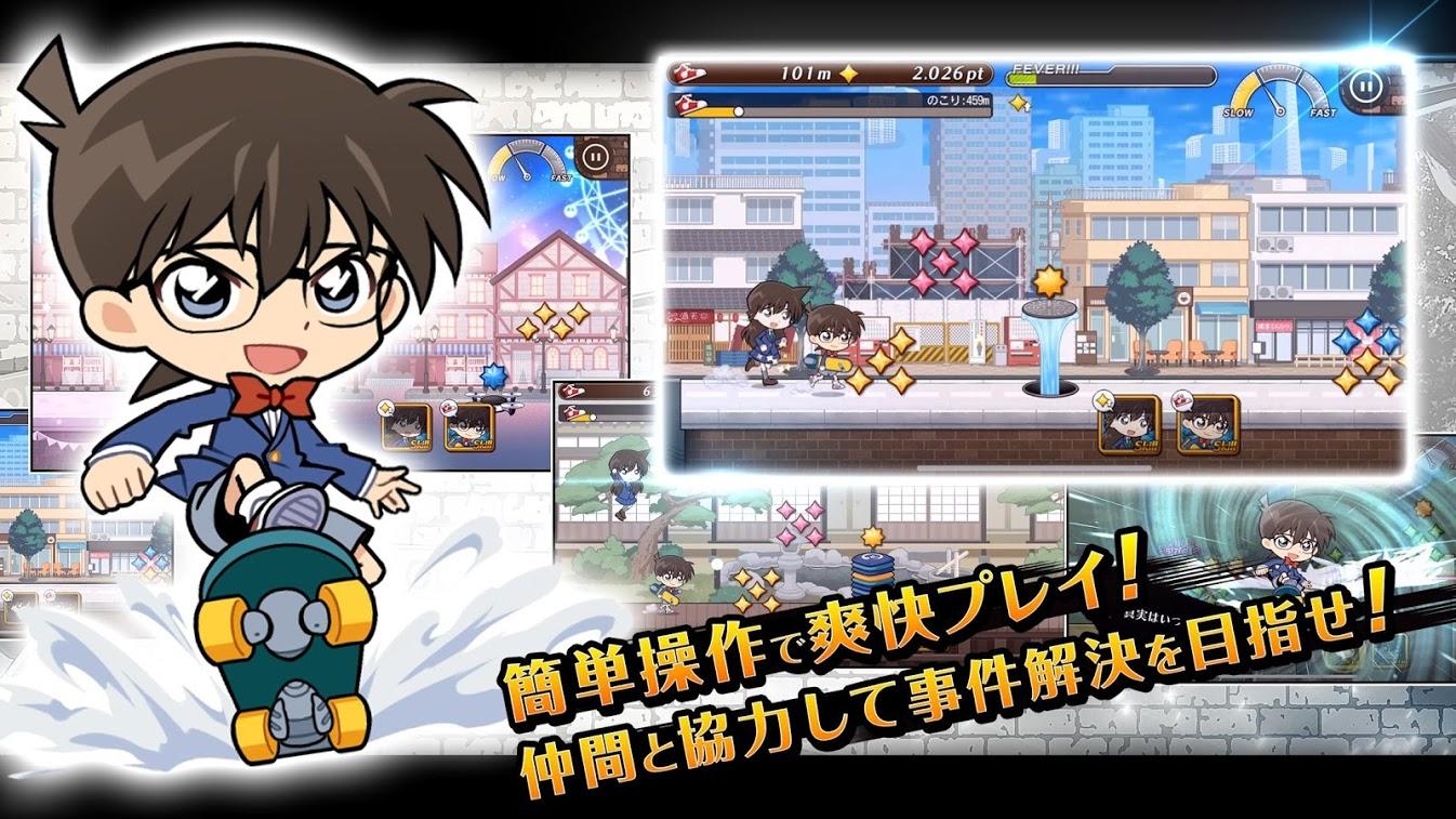 Detective Conan Runner 1042019 2