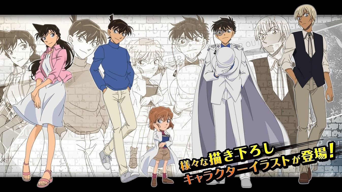 Detective Conan Runner 1042019 4