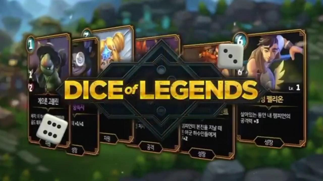Dice of Legends 2142019 1