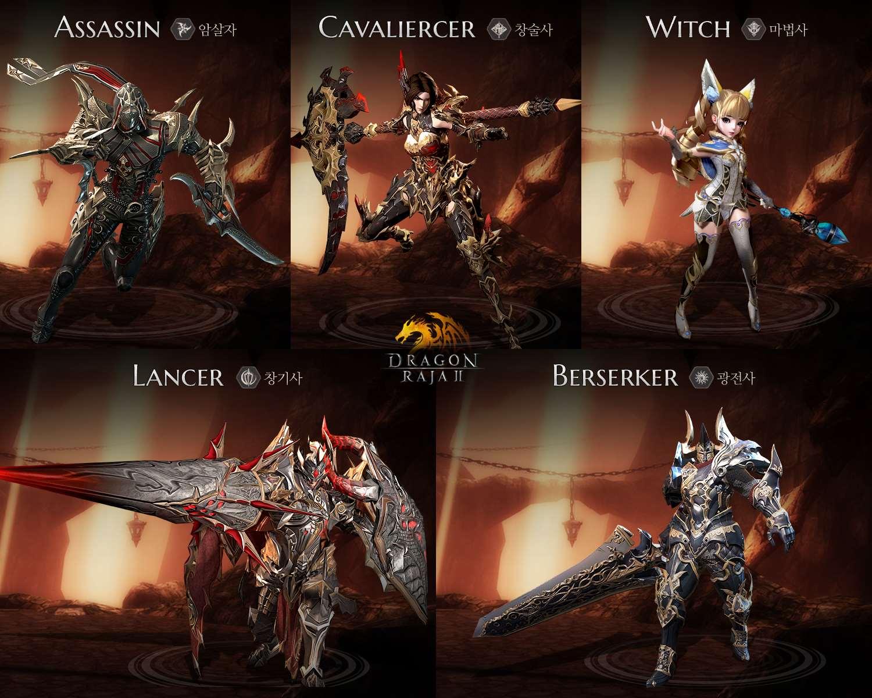 Dragon Raja 2 442019 1