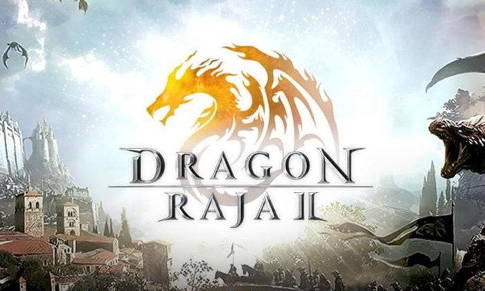 Dragon Raja 2 442019 2