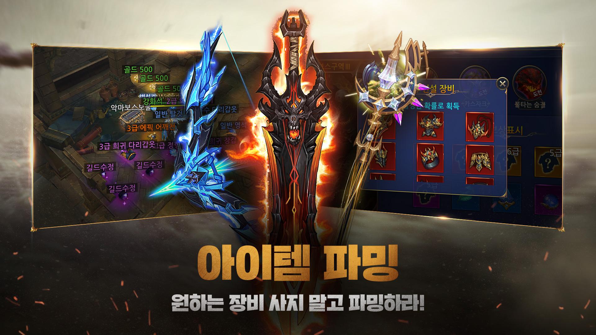 Eternal Lord 1542019 4