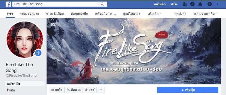 FacebookFanpage FLTS