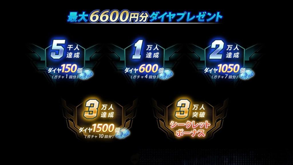 Guns of Soul 2 1642019 2