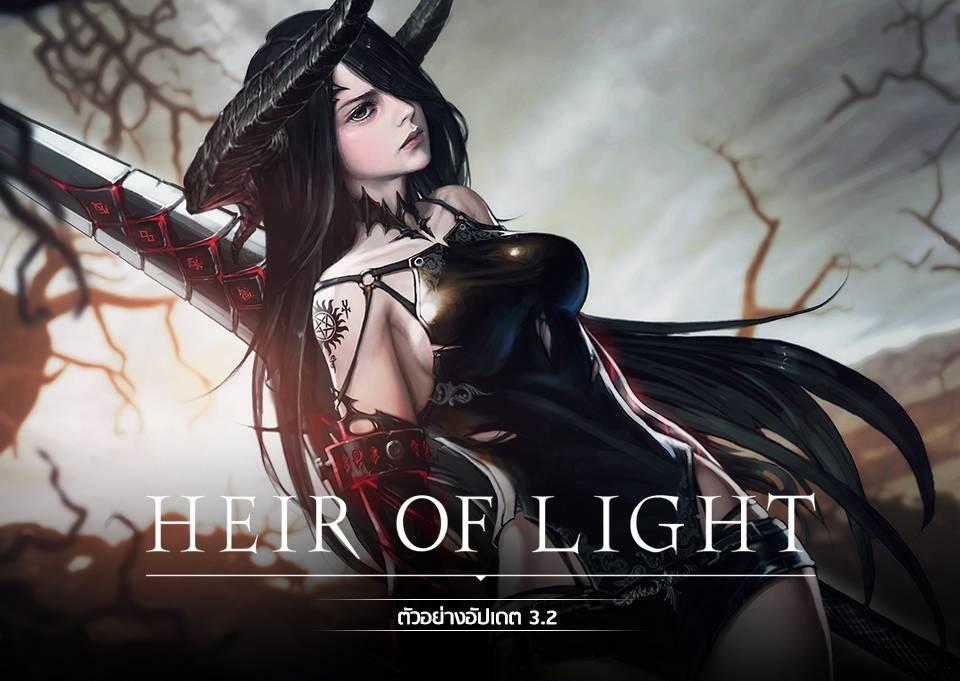 Heir of Light 2342019 1