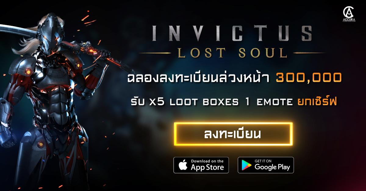 INVICTUS Lost Soul 742019 1