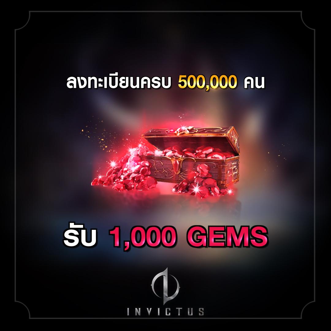 INVICTUS Lost Soul 742019 2
