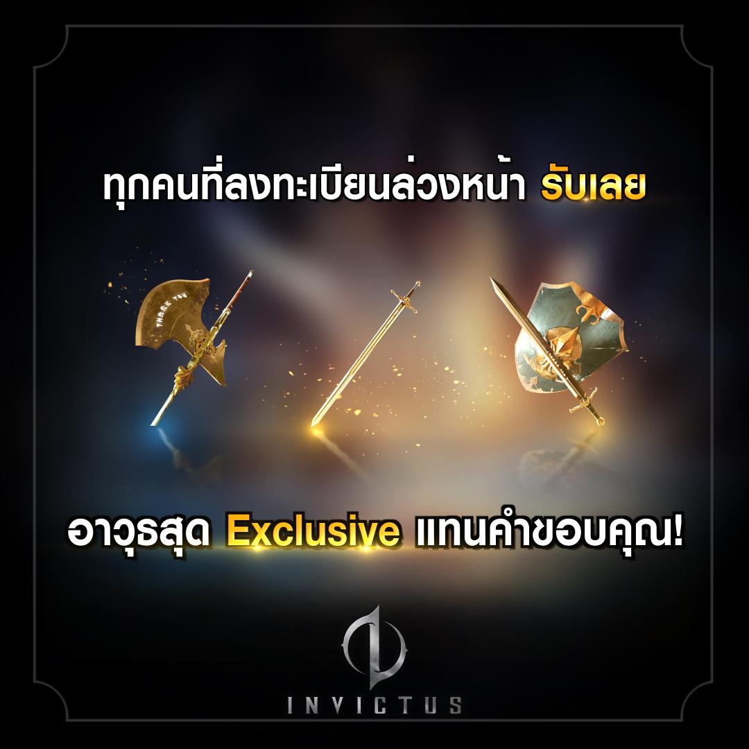 INVICTUS Lost Soul 742019 3