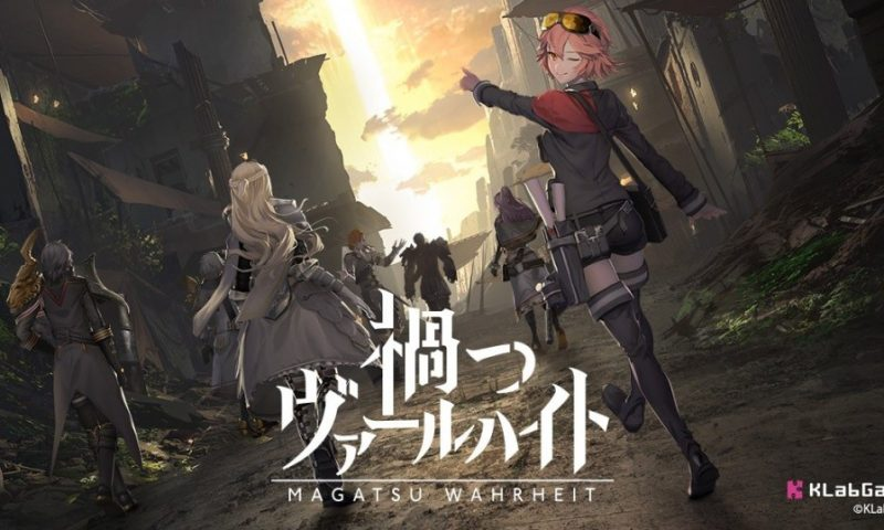 Magatsu Wahrheit มาแล้วตามนัดเกมมือถือกราฟิกแรงเปิดให้บริการ