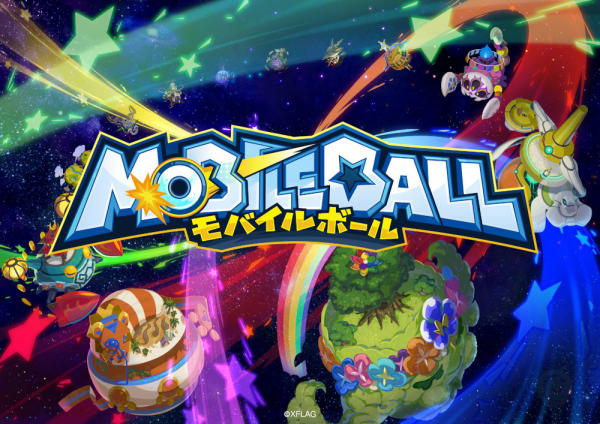 ประกาศเปิดตัวเกมมือถือใหม่ Mobile Ball ฉีกทุกกฏของเกมฟุตบอล