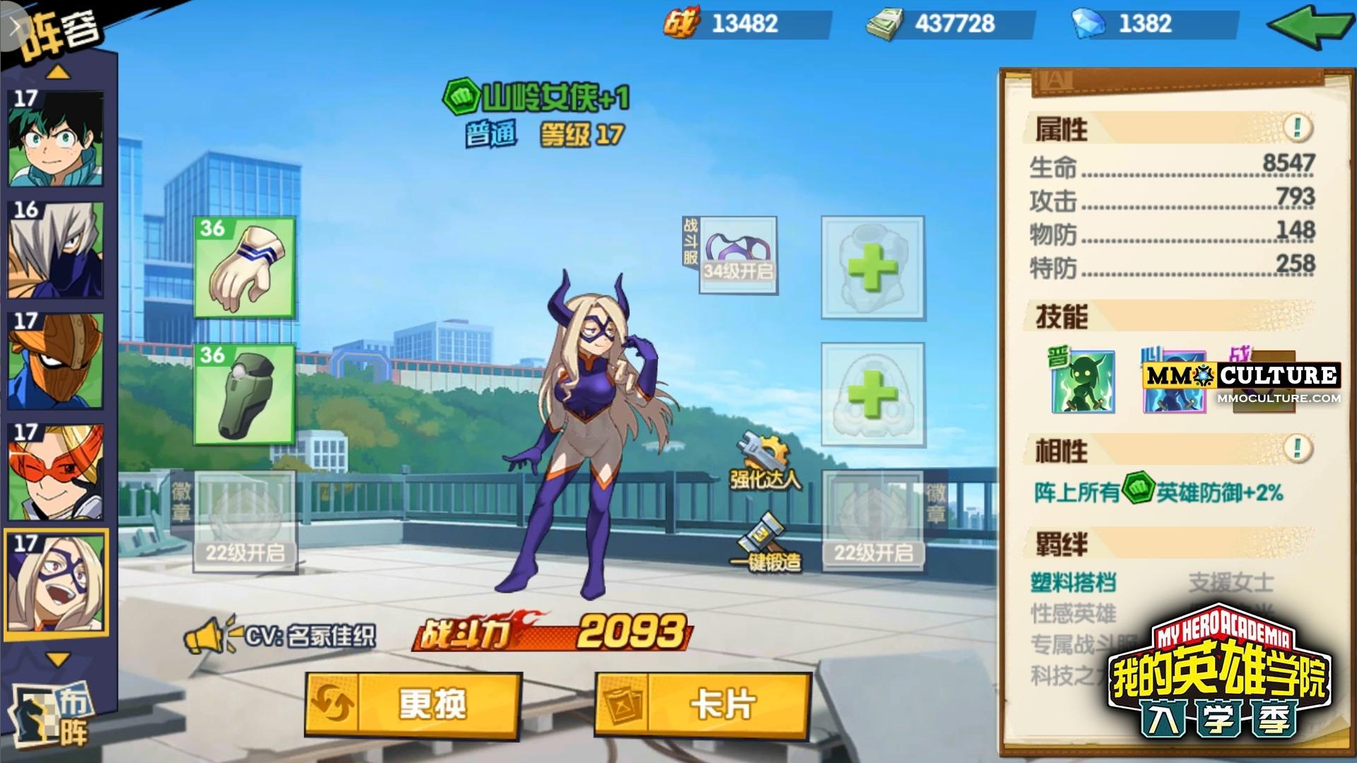 My Hero Academia Mobile 2842019 3