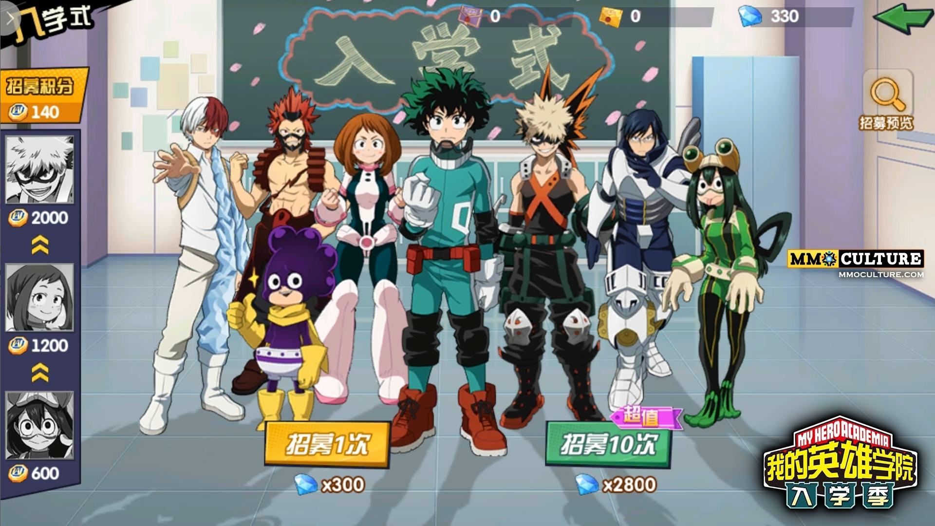 My Hero Academia Mobile 2842019 5