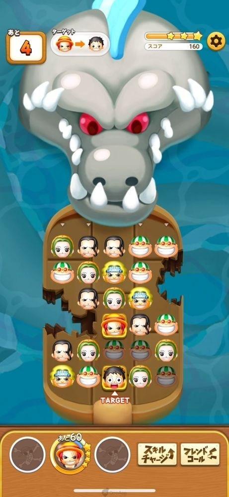 One Piece Bon 2342019 3