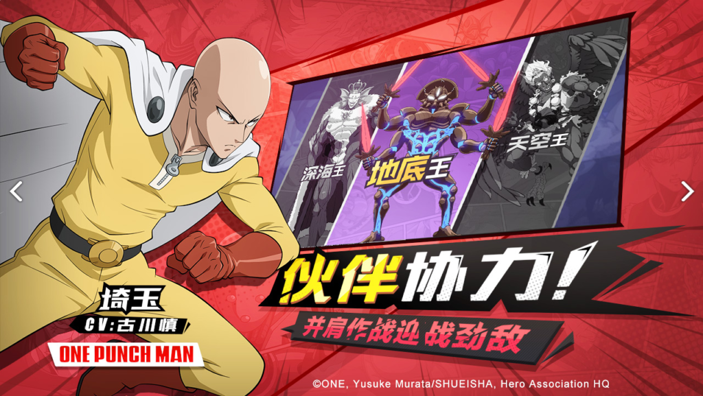 One Punch Man 942019 1