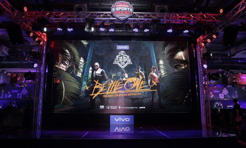 VIVO และ Tencent จัดใหญ่ PUBG Mobile Club Open 2019