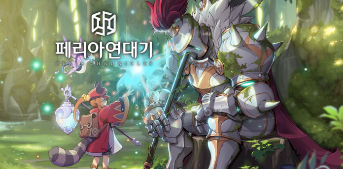 Peria Chronicles เกมแนว MMORPG สุดแฟนตาซีตัวใหม่จาก Nexon อีกแล้ว