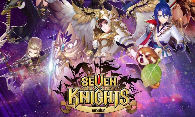 Seven Knights จัดหนักปิดโรงดูหนังครั้งที่ 8 Avengers: Endgame สุดมันส์