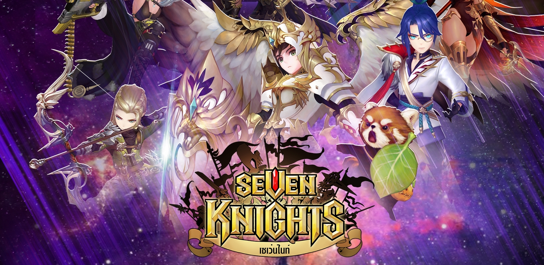 Seven Knights 2642019 12
