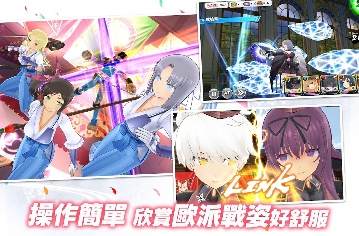 Shinobi Master 242019 4