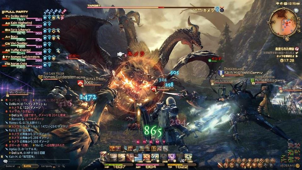 Square Enix 242019 4