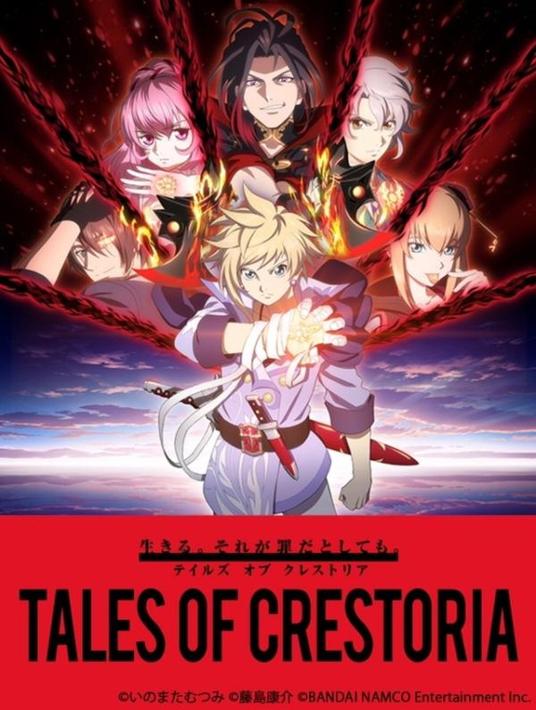 Tales of Crestoria 2142019 2