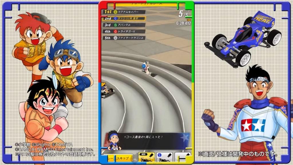 Tamiya Mobile 1042019 3