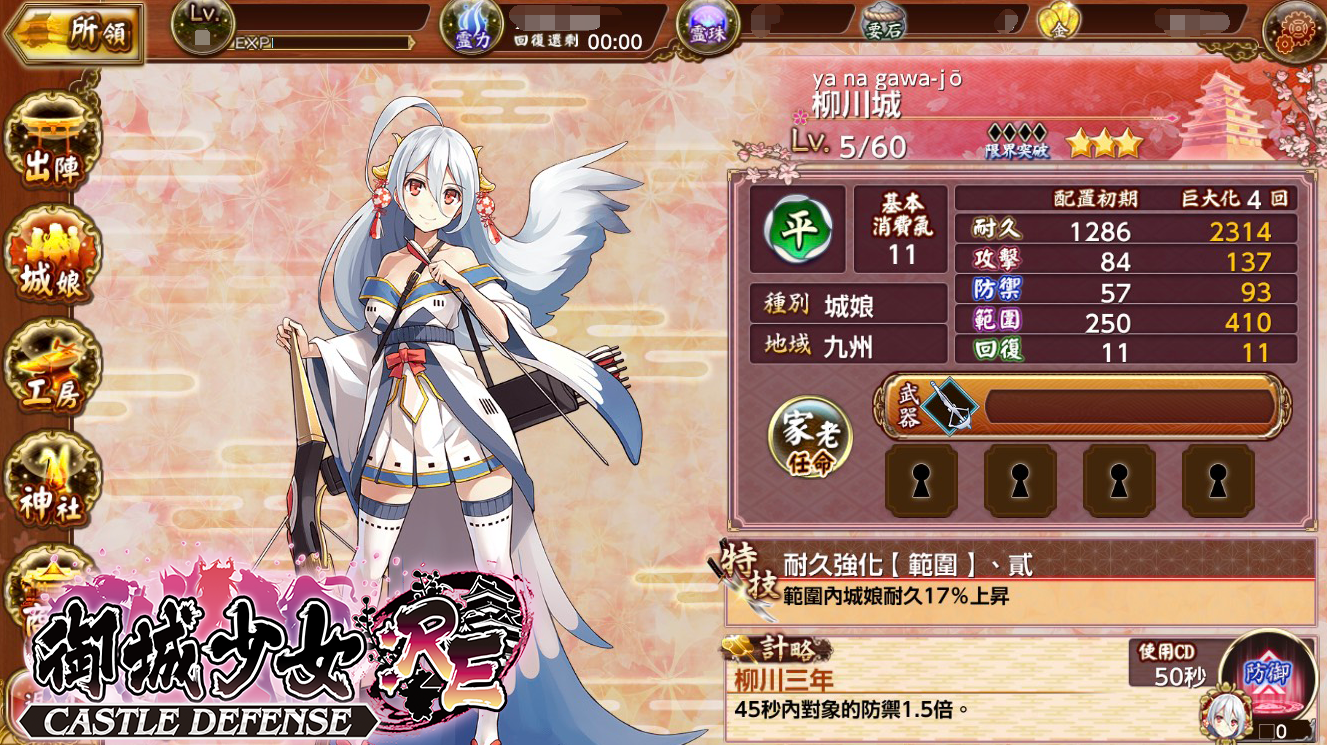 Yucheng Girl 1542019 1