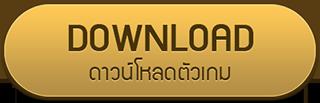 image005 1