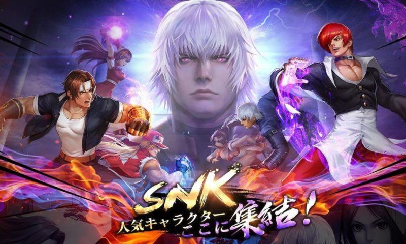 เปิดแล้ว SNK All-Star Provisional เกมมือถือยำรวมตัวละครในรูปแบบ RPG