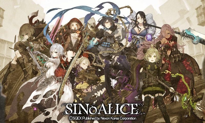 SINoALICE เกมมือถือ RPG ขั้นเทพเปิดให้ลงทะเบียนแล้วสำหรับเกมเมอร์ไทย