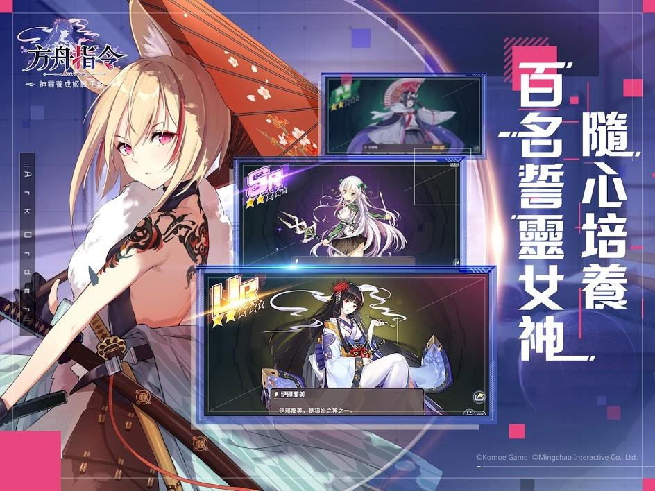 Ark Order 952019 3