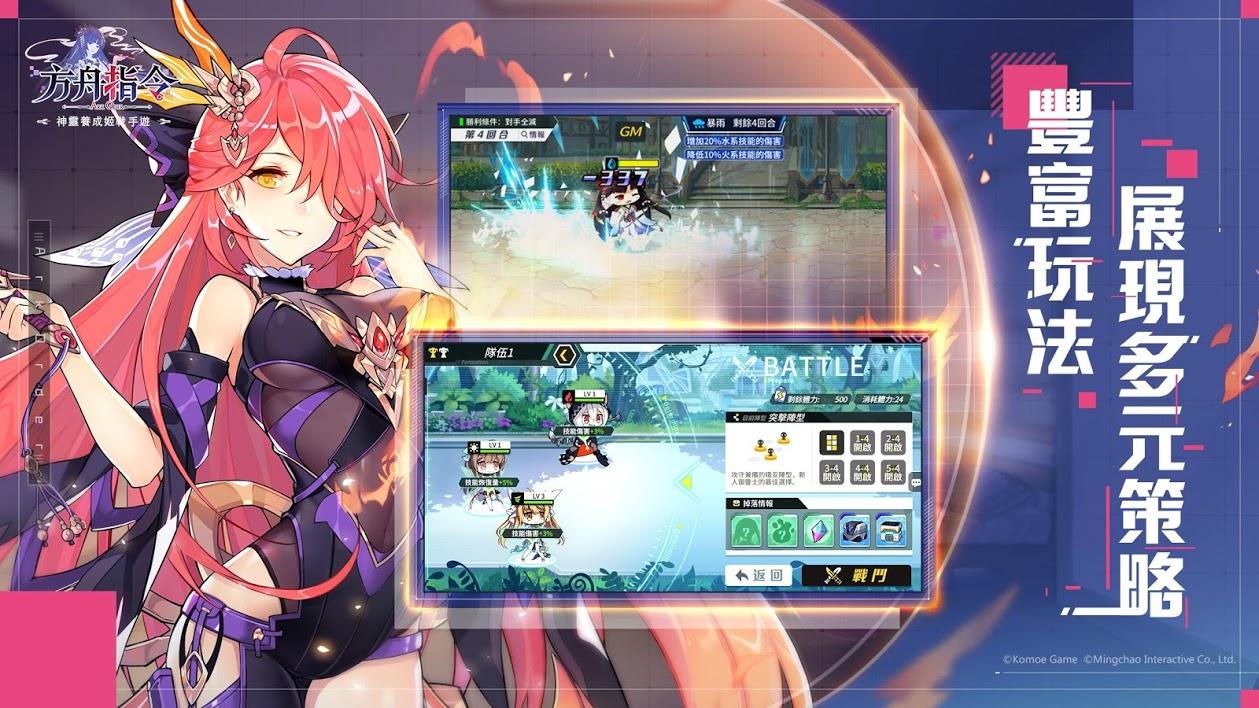 Ark Order 952019 5