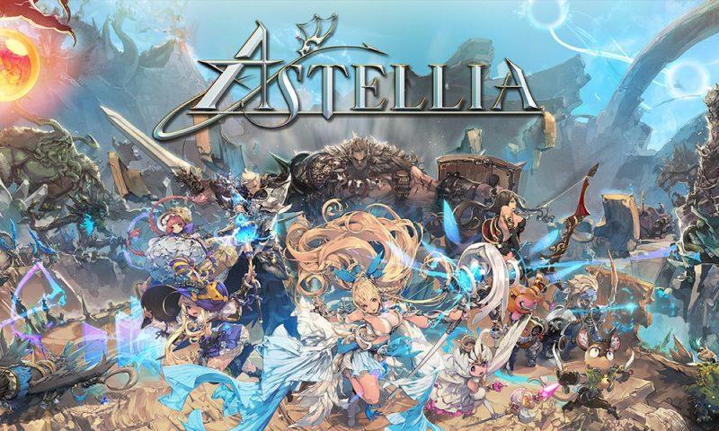 รอจนลืม Astellia พร้อมแล้วประกาศกำหนดการเปิดให้บริการ