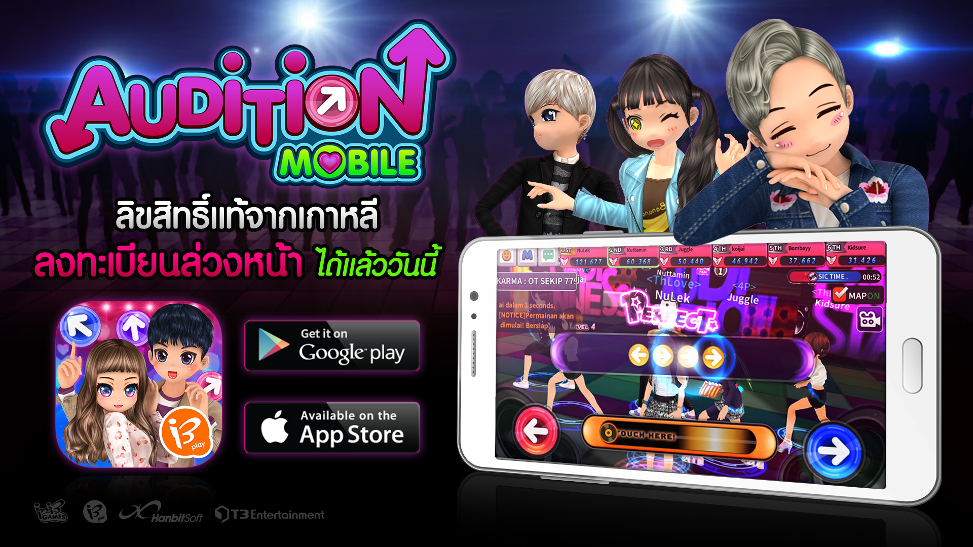 Audition Mobile 852019 1