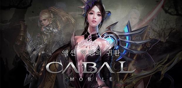 มาจริงไม่มีแกล้ง Cabal Mobile สุดยอดเกมเก็บเวลกลับมาอีกครั้งแล้ววันนี้