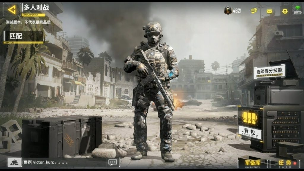 Call of Duty Mobile 1952019 2