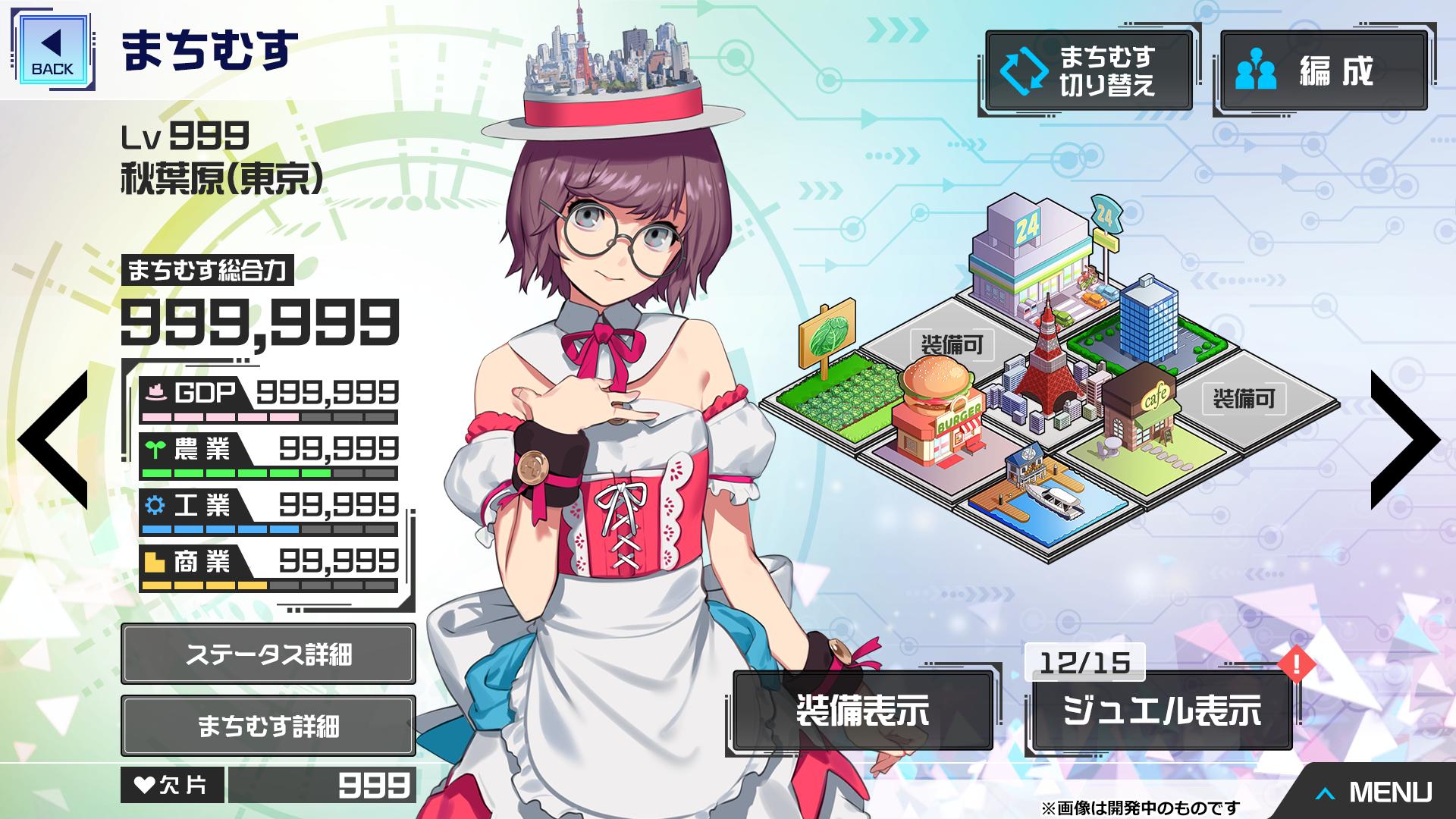 DMM Machimusu Earth Defense Live 2052019 1