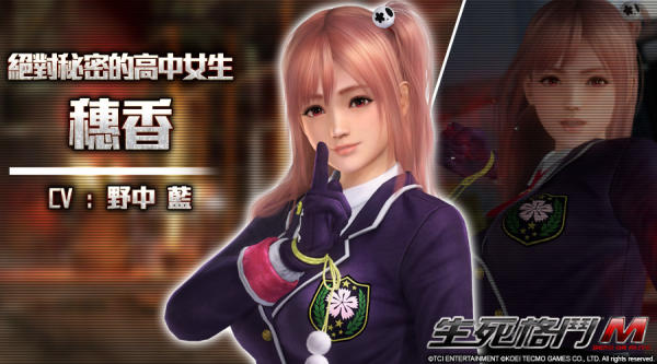 Dead or Alive M 1552019 4