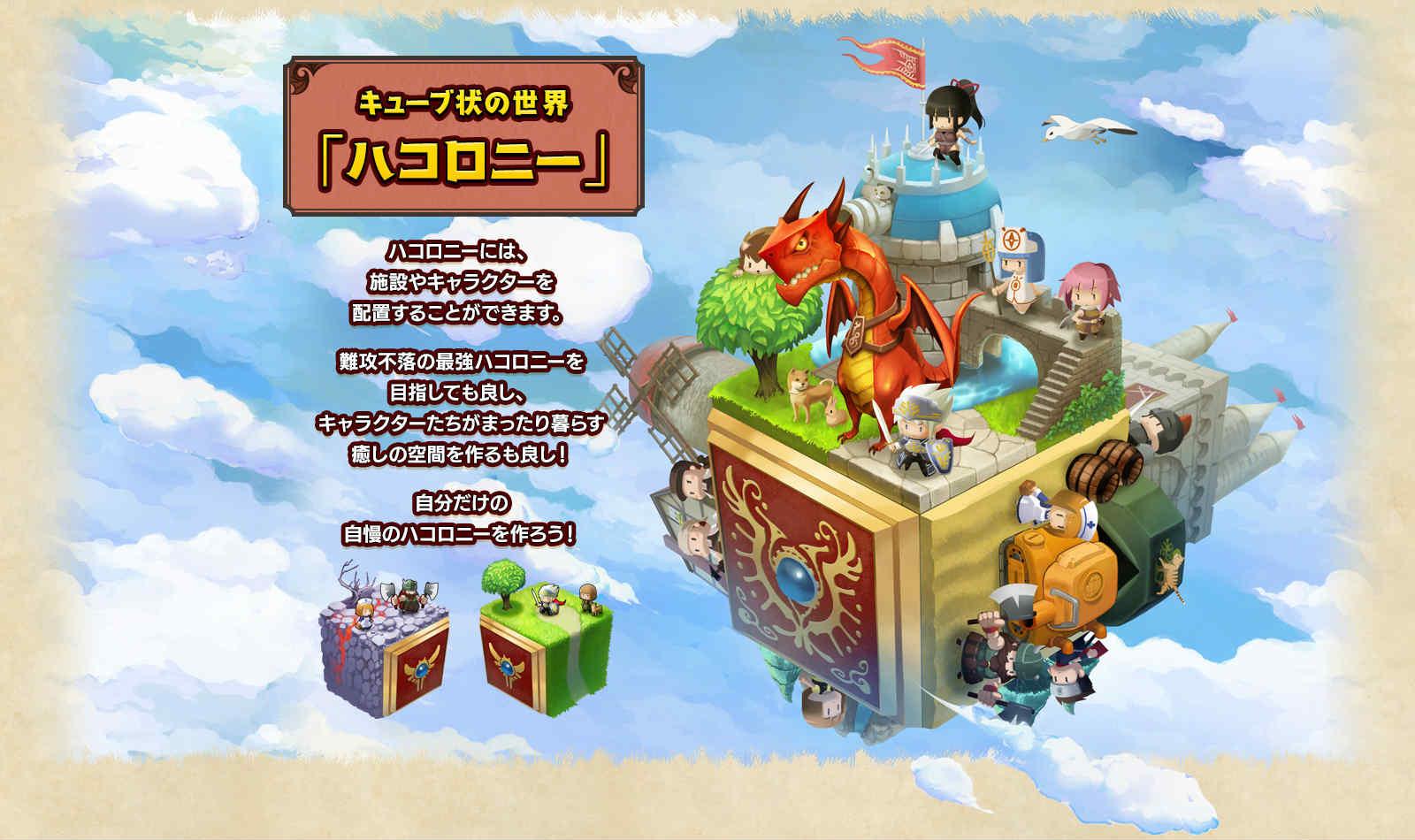 Dragon Colonies 00
