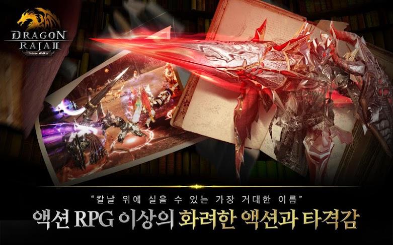 Dragon Raja 2 2552019 3