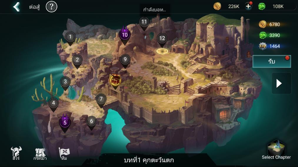Dungeon Rush 2152019 8