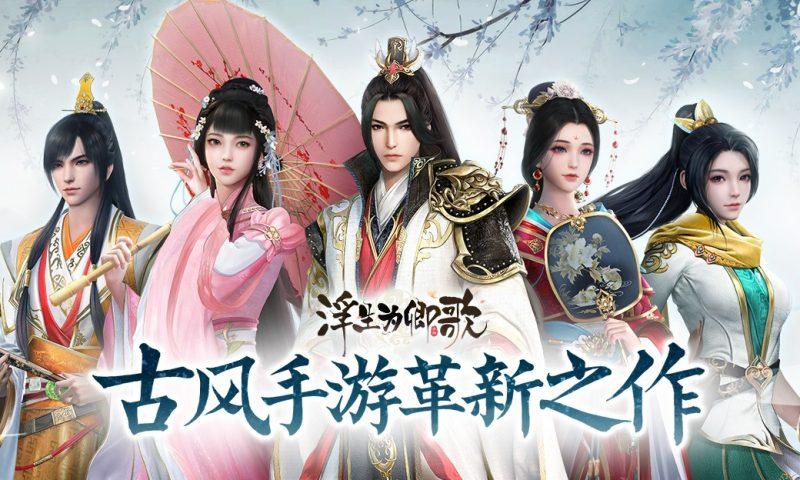 Empress: Tales of the Heart เกมมือถือ MMORPG รูปแบบ 3D ภาพสวยงาม